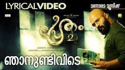 Pretham 2 | Song - Njanundivide (Lyrical)