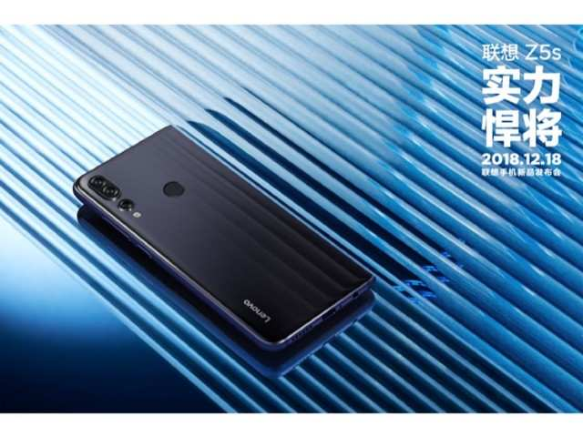 Lenovo Z5s with triple rear cameras to launch today in China