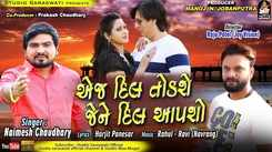 Latest Gujarati Song Ej Dil Todshe Jene Dil Aapsho Sung By Naimesh Chaudhary