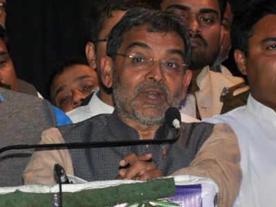 Upendra kushwaha profile
