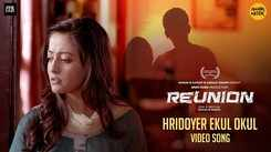 Reunion | Song - Hridoyer Ekul Okul
