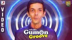 Latest English Song GumOn Groove Sung By Anirudh Ravichander