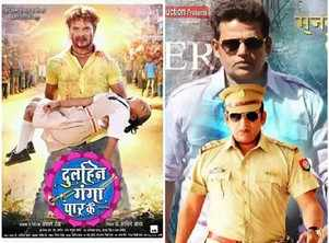 Bhojpuri films that achieved great success in the year 2018