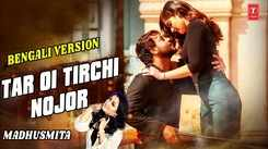 Baadshaho | Song - Tar Oi Tirchi Nojor (Bengali Audio Version)