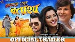 Lagal Raha Batasha - Official Trailer