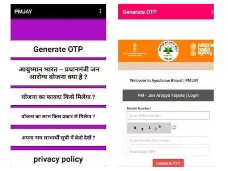 Government has issued warning against these 64 apps, check the list