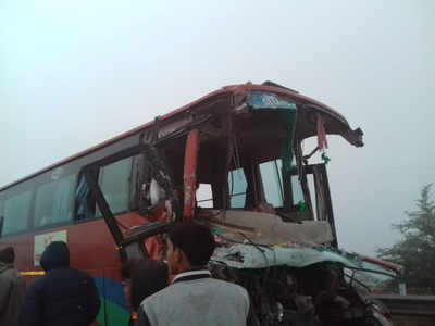 One killed, 8 injured in Bharat-Nepal Maitri bus accident on