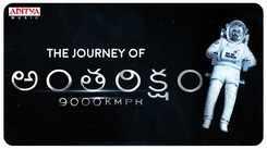 Antariksham 9000 KMPH - The Making