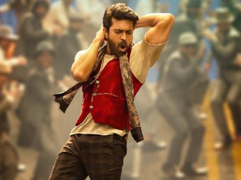 Vinaya Vidheya Rama': KTR to launch the official trailer of the Ram Charan starrer | Telugu Movie News - Times of India