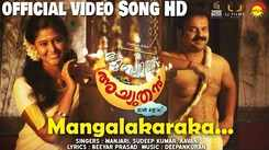 Thattumpurath Achuthan   Song - Mangalakaaraka