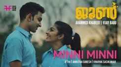 June   Song - Minni Minni