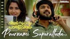 Vijay Superum Pournamiyum   Song - Pournami Superalleda (Lyrical)