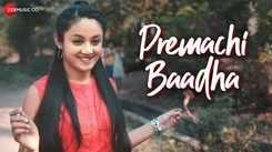 Latest Marathi Song Premachi Baadha Sung By Padmanabh Gaikwad