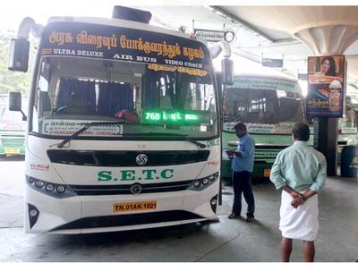 Image result for sabarimala special buses koyambedu