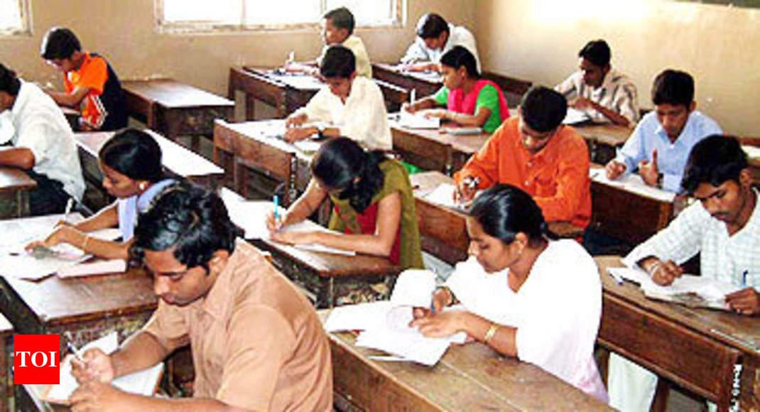 KEAM 2019: Kerala engineering entrance exam to be held on April 22,23