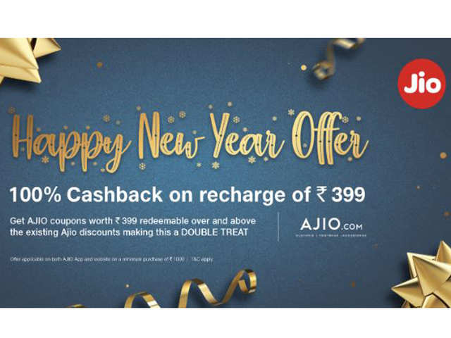 Jio Happy New Year offer: Reliance Jio announces Happy New Year 2019