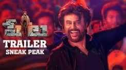 Petta - Official Telugu Teaser