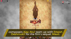 Ajay-Atul's music is a lovely experience in itself: Riteish