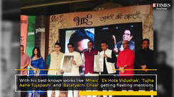 Trailer of Bhaai: Vyakti Kee Valli launched