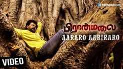 Piranmalai   Song - Aararo Aariraro