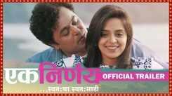 Ek Nirnay...Swatahacha Swatasathi - Official Trailer
