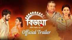 Bijoya - Official Trailer