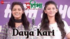 Pratibha | Song - Daya Kari
