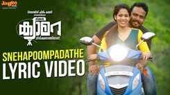 Ningal Camera Nireekshanathilaanu   Song - Snehapoompadathe (Lyrical)