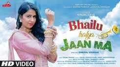Latest Gujarati Song Bhailu Halya Jaan Ma Sung By Kinjal Dave