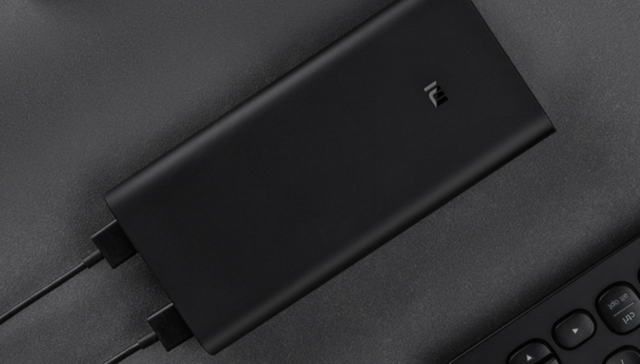 Xiaomi Mi 20,000mAh fast charging Power Bank 3 Pro launched that can charge laptops