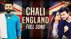 Latest Haryanvi Song Chali England Sung By Raj Mawer