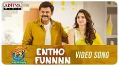 F2: Fun And Frustration | Song - Entho Fun