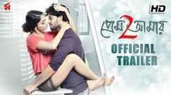 Prem Amar 2 - Official Trailer