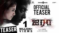 Airaa - Official Tamil Teaser