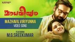 Madhaveeyam   Song - Mazhavillin Viriyunna