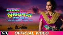 Latest Marathi Song Machva Jhultay Go Sung By Sharayu Date