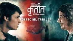 Krutant - Official Trailer