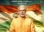 Narendra Modi biopic Telugu poster unveiled