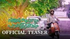 Vijay Superum Pournamiyum - Official Teaser
