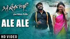 Gini Helida Kathe | Song - Ale Ale