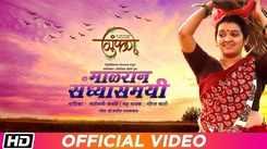 Latest Marathi Song Malran Sandhya Samayi Sung By Sanjeevani Bhelande And Gaurav Chati
