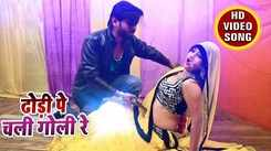 Latest Bhojpuri Song Dhodi Pe Chali Goli Re Sung By Arman Maheshwari