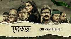 Dotara - Official Trailer