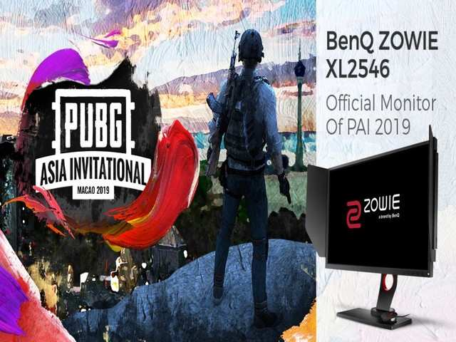 BenQ ZOWIE XL2546 named as the official monitor of this PUBG tournament