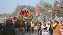 Watch the peshvai of Swami Vasudevanand Saraswati at Kumbh Mela in Prayagraj