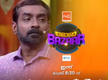Sajan Palluruthy and Subi Suresh on Thamasha Bazaar