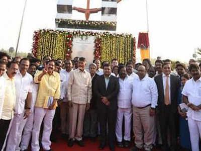Andhra CM lays foundation for Port at Ramayapatnam