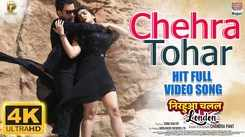 Latest Bhojpuri Song Chehra Tohar Sung By Alok Kumar and Hunny B