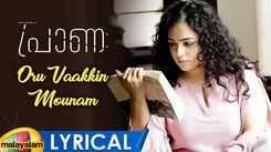 Praana   Song - Oru Vaakkin Mounam (Lyrical)