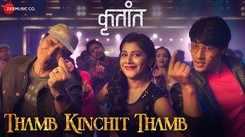 Krutant | Song - Thamb Kinchit Thamb
